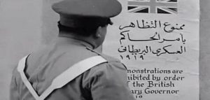 منعت بريطانية المظاهرات في الدول التي استعمرتها