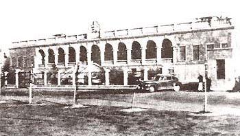 المبني القديم للمستشفى الأميري