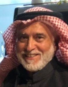 د . ناصر حسين النجدي