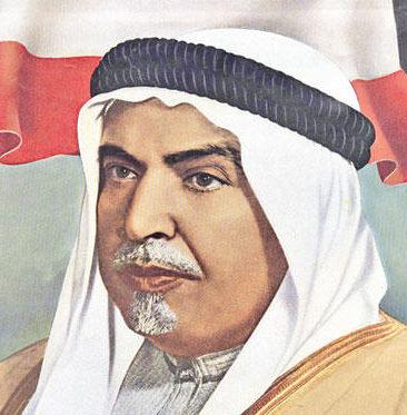 الشيخ عبدالله السالم