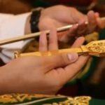 مفاتيح الشيخ أحمد
