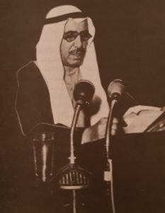 الأمير الراحل صباح السالم يلقي كلمة أفتتاح لبرلمان