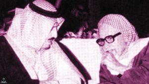 الملك الحالي سلمان بن عبدالعزيز في حديث مع العلامة حمد الجاسر