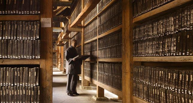 نفائس المخطوطات والكتب العربية في مكتبات تركيا