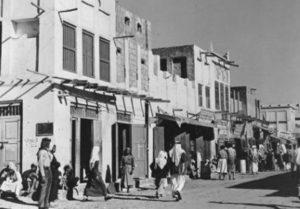 السعودية في حقبة الخمسينيات