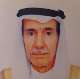 د . علي بن عبدالرحمن أبا حسين