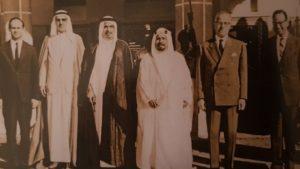 بدر البدر مع أمير البحرين عيسي الخليقة وأمين الجامعةالعربية عبدالخالق حسونة وآخرون