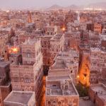 ائمة الحديث في اليمن  بالقرن الثالث عشر