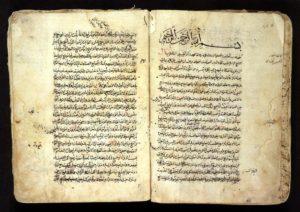 مخطوطة نادرة من بلاد اليمن