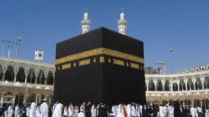 البيت الحرام مكة المكرمة
