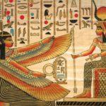 بين آزر وآل فرعون وآمين