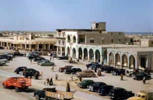 ساحة الصفاة في مدينة الكويت في ستينيات القرن العشرين