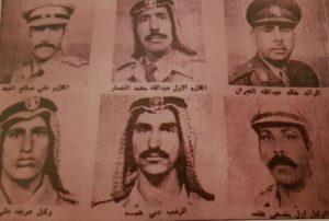 بعض شهداء الكويت في حرب اكتوبر 1983 م