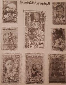 طوابع الجهورية التونسية