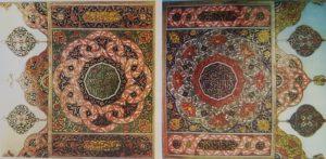 الزخرفة النباتية والزخرفة الكتابية بألوان متناسقة ( الكتا ب)