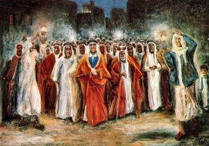 مراسم احتفاء بفر