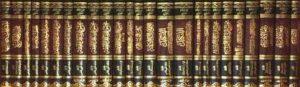 مؤلفات العالم علي العتمي
