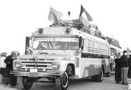حملة حجاج كويتية في حقبة الستينيات من القرن الماضي