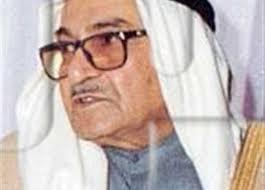 عبدالعزيز حمد الصقر