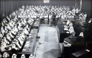 احدي اجتماعات مجلس الأمة الكويتي السابقة