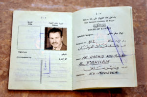 جواز سفر راشد الفرحان الوزير الأسبق