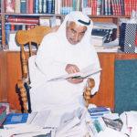 أدباء الكويت في قرنين