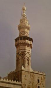 مئذنة السلطان قاي باي الجامع الأموي