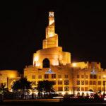وقفات مع قاضي قطر الشيخ أحمد بن حجر آل بوطامي