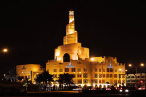 المركز الثقافي الإسلامي في قطر