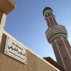 مسجد الساير