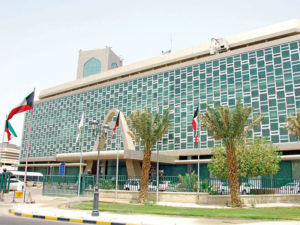 مبنى المجلس البلدي في الوقت الحالي