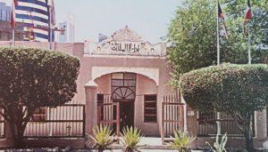 مقر بلدية الكويت القديم في العاصمة