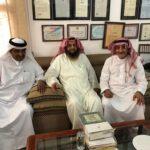 موسوعة بريدية سعودية في مركز المخطوطات