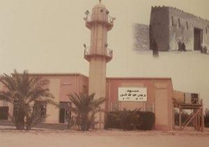 جامع برجس السور