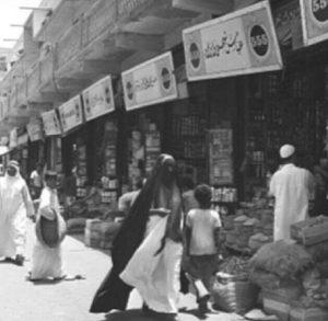 أسواق البحرين في حقبة ماضية