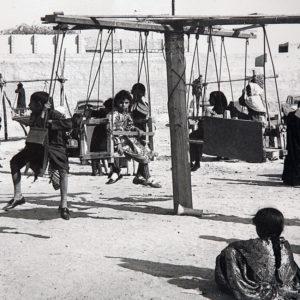 براحة ( ساحة ) استغلت قديمة لألعاب العيد وبهجته