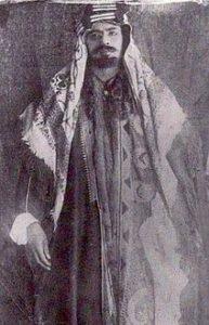 عبدالعزيز بن متعب بن عبدالله الرشيد