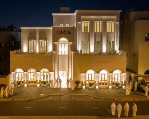 حفل استقبال افتتاح ديوان بوقماز في ضاحية كيفان
