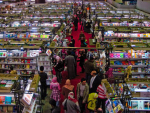 فعاليات معرض الكويت للكتاب الدولي لعام 2019