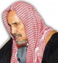 العلامة عبدالعزيز بن باز