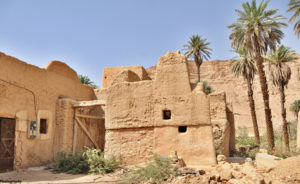 حوطة بني تميم في السعودية