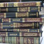 د.أبوزيد يضيف النوع الخامس والتسعون لعلوم الحديث