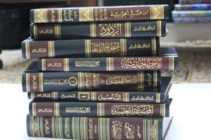 مؤلفات العلامة بكر أبوزيد