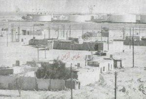 قرية الفحيحيل القديمة