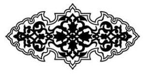 زخرف إسلامية 1
