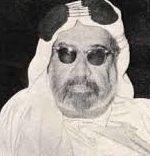 الشيخ يوسف القناعي