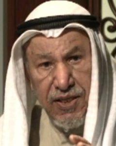 د. راشد الفرحان