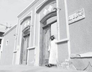 مسجد الخليفة في الكويت