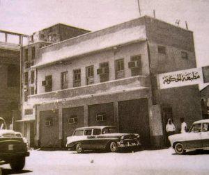 أول مطبعة دخلت الكويت عام 1947 لدائرة المعارف
