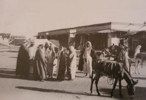 ساحة الصفاة في الكويت عام 1938 م